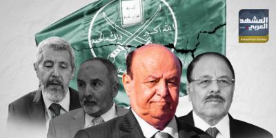 تعيين مدير أمن وادي حضرموت.. تلاعب إخواني باتفاق الرياض يثير غضبًا جنوبيًّا