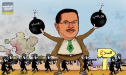 بن دغر ينفث سمومه ليتربح من الصراع (كاريكاتير)