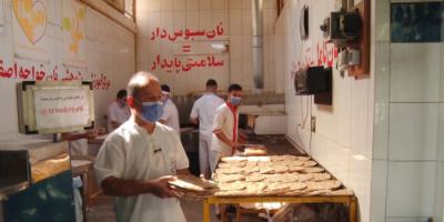 قرية إيرانية تمنع الخبز عن اللاجئين الأفغان