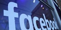 "فيسبوك تدرس توظيف 10 آلاف شخص لبناء ""metaverse"""