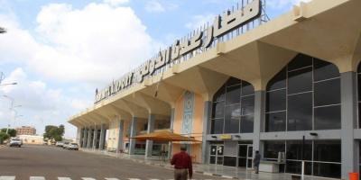 4 رحلات تغادر مطار عدن إلى 3 وجهات