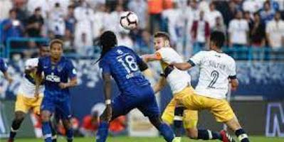 بث مباشر مباراة النصر والهلال اليوم فى نصف نهائي دوري أبطال آسيا