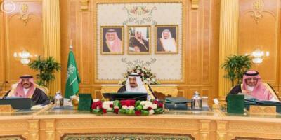 الوزارء السعودي يوافق على زيادة عقوبة مخالفة نظام مراقبة على شركات التمويل