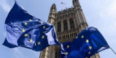 المفوضية الأوروبية: على تركيا الالتزام بوقف التصعيد في شرق البحر المتوسط