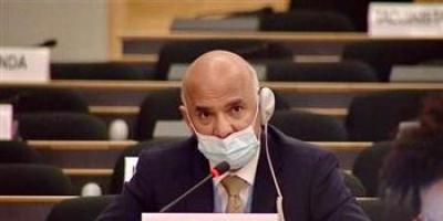 العراق يؤكد دعمه للقرارات الدولية بشأن الأسلحة النووية