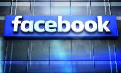 """موقع أمريكي: """"فيسبوك"""" تعتزم تغيير اسمها"""