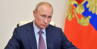 الشرطة الأمريكية تقتحم قصرًا يملكه روسي مقرب من بوتين