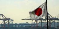 اليابان تسجل عجزًا تجاريًا بقيمة 5,43 مليارات دولار