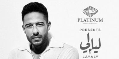 28 أكتوبر.. محمد حماقي يحيي حفلا في الأردن