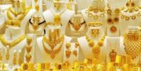 أسعار الذهب اليوم الأربعاء 20- 10 -2021 في السعودية