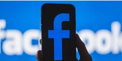 كل ما تريد معرفته عن اسم فيسبوك الجديد.. مفاجأة 28 أكتوبر