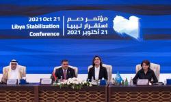"""البيان الختامي لمؤتمر """"دعم استقرار ليبيا"""" يشدد على رفض التدخلات الخارجية"""