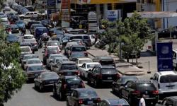 """""""الطاقة اللبنانية"""": ارتفاع أسعار النفط العالمي انعكس على البلاد"""