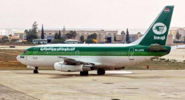 الخطوط الجوية العراقية تستـأنف رحلاتها إلى السعودية
