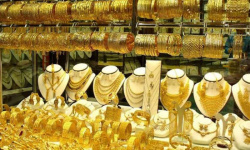 أسعار الذهب اليوم الجمعة 22 - 10- 2021 في مصر