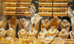 أسعار الذهب اليوم الجمعة 22 -10-2021 في السعودية