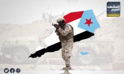 القوات الجنوبية تردع عدوان الحوثي وإرهاب الإخوان (ملف)