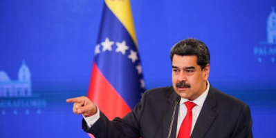 أمريكا ترصد مكافأة ضخمة لمن يقودها لأحد أنصار مادورو