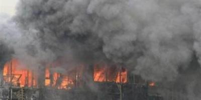 مصرع 4 أشخاص في انفجار مصنع كيماويات بالصين