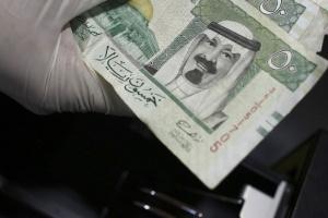 سعر الريال السعودي اليوم السبت 23-10-2021 في العاصمة عدن