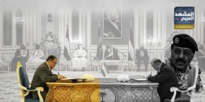 """""""تعيينات إخوانية"""" في لحج لطعن اتفاق الرياض واستفزاز الجنوبيين"""