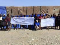 اعتصام شعبي في خورة للمطالبة بمحاسبة الإخوان