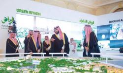 كل ما تريد معرفته عن مبادرة السعودية الخضراء.. ولي العهد يعلن تفاصيل الحزمة الأولى