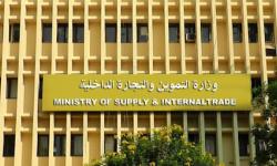 الحكومة المصرية تنفى وجود نقص في السلع الأساسية بالأسواق