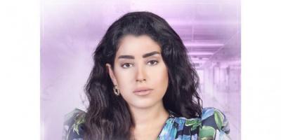 """آيتن عامر تروج لحلقتها في مسلسل """"شهر 10"""""""