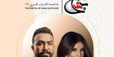 29 أكتوبر.. شذى حسون تروج لحفلتها في مهرجان بغداد عاصمة الشباب العربي
