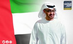تحيا الإمارات ويسقط كل من خان