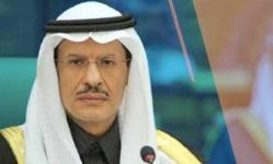 وزير الطاقة السعودي: المملكة تستطيع إنتاج أشكال الطاقة الجديدة