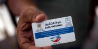 """""""المحامين"""" بالمغرب ترفض قرار اعتماد جواز التلقيح وثيقة رسمية"""