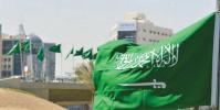 حالة طقس اليوم الأحد 24-10-2021 في السعودية