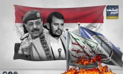 """""""خذلان الإخوان لشبوة"""" بمباركة الشرعية"""
